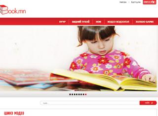 Book.mn онлайн номын худалдаа