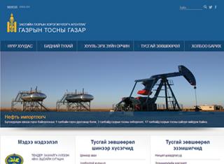 Газрын тосны газар